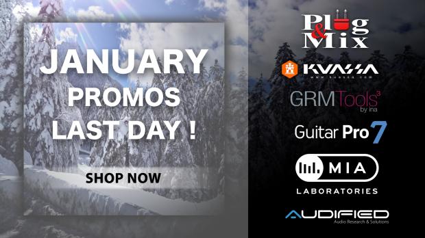 january_promo